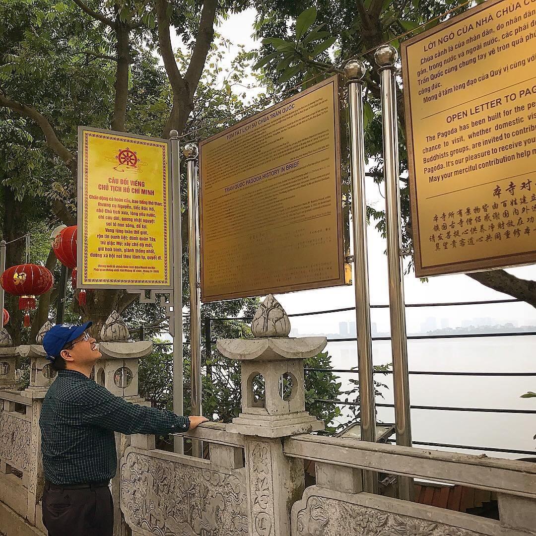 La pagode Tran Quoc est située à côté du magnifique lac de l'Ouest