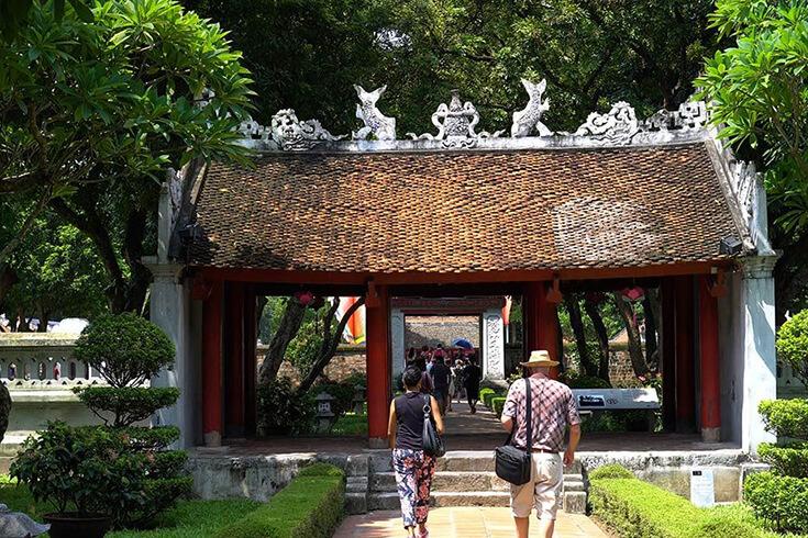 La première cour – Đại Trung Môn (la grande porte du milieu)