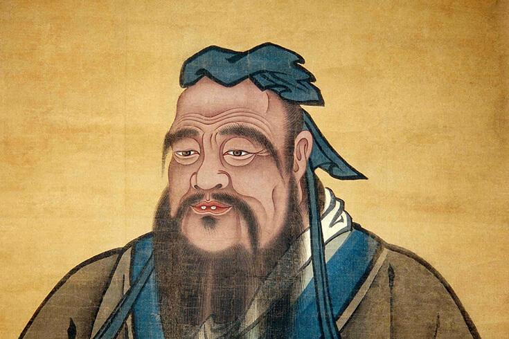 Le confucianisme