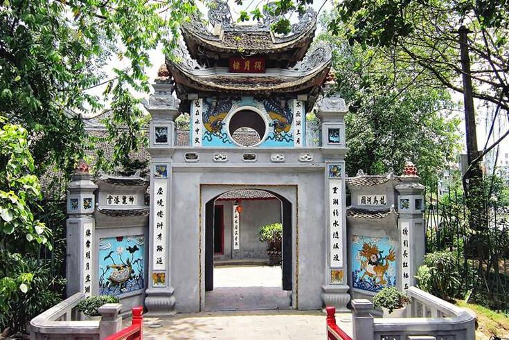 Le temple de Ngoc Son