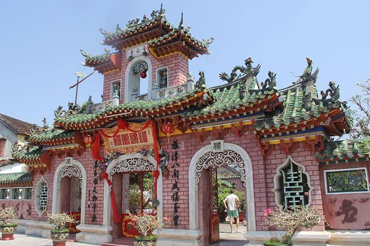 Contempler la salle d'assemblée du Fujian