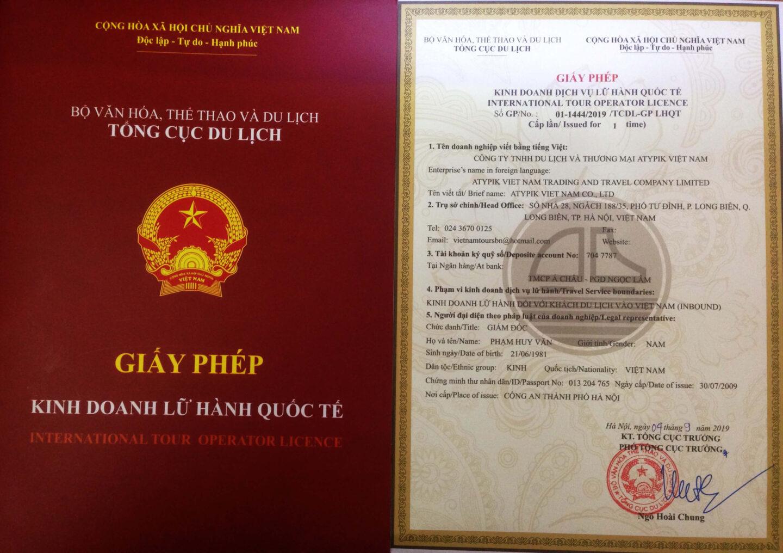 licence international